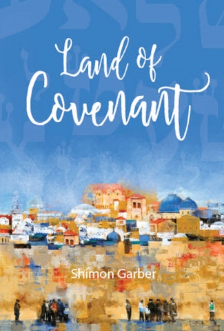 Passover on Land of the Covenant